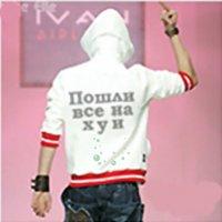 Дима Шевченко, 6 марта , Новомиргород, id45842662