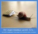 Юлия Гординская фото #32