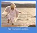 Юлия Гординская фото #29
