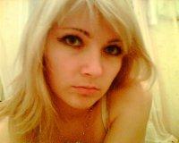 Галина Габдукаева, 14 января , Санкт-Петербург, id65724638