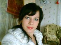 Маргаритка Несущая, 22 марта , Днепродзержинск, id75884961