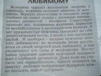 Маша Иванова, 15 ноября 1991, Москва, id94540568