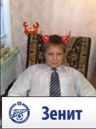 Рома Ивашов, 30 мая , Старая Русса, id95510255