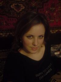 Светлана Туркот, Киев, id140973302