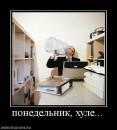 Александр Порошин фотография #35