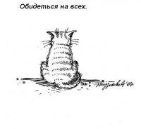 Анастасия Чиходькина, 666 апреля , Москва, id47166439