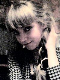Катя Малина