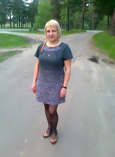 Александра Ленькова, 16 ноября , Заволжье, id148043307