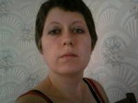Галина Бабкина, 22 сентября 1985, Череповец, id116849587