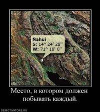 Dashusik Raugiyainen, 1 сентября , Красногвардейское, id34779407