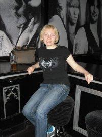Екатерина Ларионова, 24 марта 1984, Пинск, id48216268