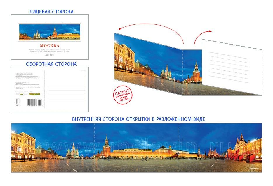 Онлайн магазин открыток москва, театра картинки прикольные