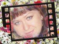 Светлана Максимова, 9 декабря 1992, Бийск, id55119302