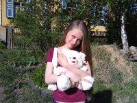 Анна Галиева, 2 августа , Челябинск, id58219165