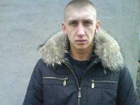 Сергей Вдовин, 11 октября , Бугуруслан, id59805659