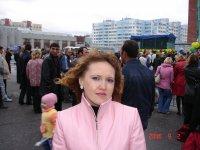 Виктория Чернышева, 26 марта 1977, Новый Уренгой, id61680778