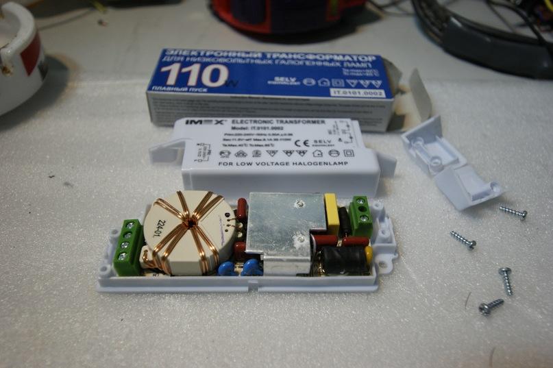 Обсуждение трансформаторов для 12V галогеновых светильников.