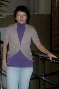 Ольга Егорова, 24 марта , Рыбная Слобода, id103469359