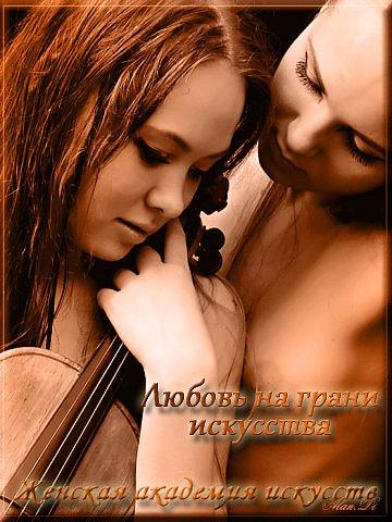 http://cs9302.vkontakte.ru/u1360389/116060897/x_eb3e19f3.jpg