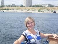 Юлия Фролова, 12 января , Волгоград, id33601543