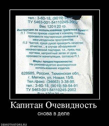 http://cs9302.vkontakte.ru/u56810494/114473754/x_4659e23f.jpg