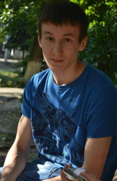 Андрей Гудков, 28 мая , Саратов, id70541727