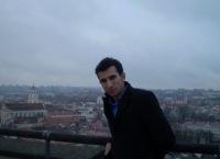 Фурух Усмонов, Душанбе