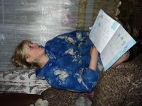 Наталья Сняткова, 19 марта , Санкт-Петербург, id110677652