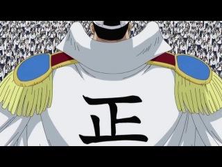 One Piece / Ван Пис - 459 серия [Shachiburi]