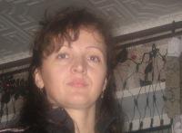 Татьяна Петрова, 27 ноября 1997, Нижний Тагил, id130501453