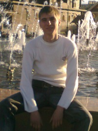 Сергей Митюков, 12 июля 1987, Оренбург, id150006048