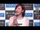 広末涼子、倉科カナ、木村多江らが白の衣装身にまとい主演ドラマ会見