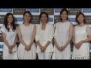 【TNS動画ニュース】倉科カナ、広末涼子らが競演!連続ドラマW「鍵のな