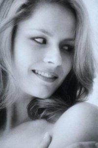 Валерия Осипова, 24 января 1990, Москва, id39537350