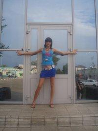 Ангелина Каликова, 4 июля 1992, Чистополь, id53067906
