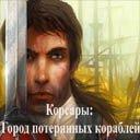 Gobest0030 Gobest0030, 28 ноября 1978, Минск, id86881839