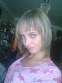 Иришка Стешакова, 3 мая , Санкт-Петербург, id97362503