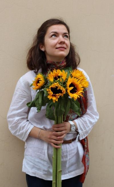 Лия Мартынова