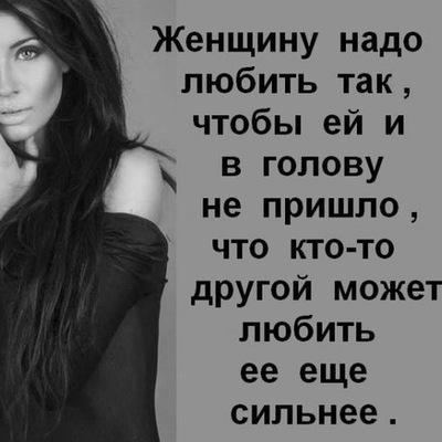 Наталья Подоплелова, 14 августа , Нижнекамск, id158068409