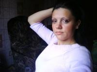 Larysa Voronovych, 15 ноября 1986, Витебск, id113109264