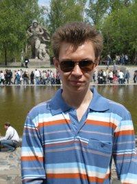 Василий Ваулин, 16 апреля 1988, Пермь, id48851059