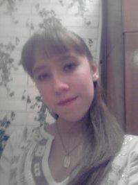 Есения Гарипова, 2 января , Днепропетровск, id61974729