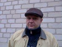Aleksander Aksyonoff, 6 ноября 1992, Луцк, id62183309