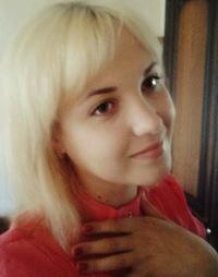 Олеся Максименко