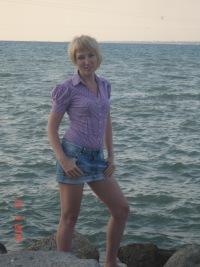 Ирина Михальчук, 13 января 1993, Новый Уренгой, id106449884