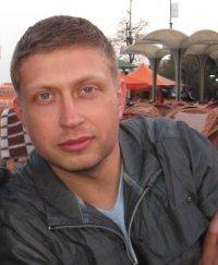 Павел Вылкун, 9 октября 1982, Днепропетровск, id12435334