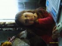 Диана Алпарова, 16 июня 1999, Уфа, id130524716