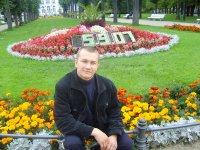 Виталий Синельник, 5 ноября 1983, Минск, id52152755
