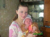 Elena Grigoreva, 11 апреля , Тюмень, id60388236