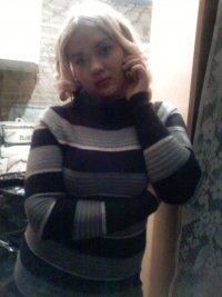 Виктория Козлова, 9 апреля 1990, Харьков, id64196791